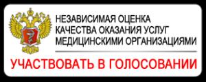 ocenka_kach